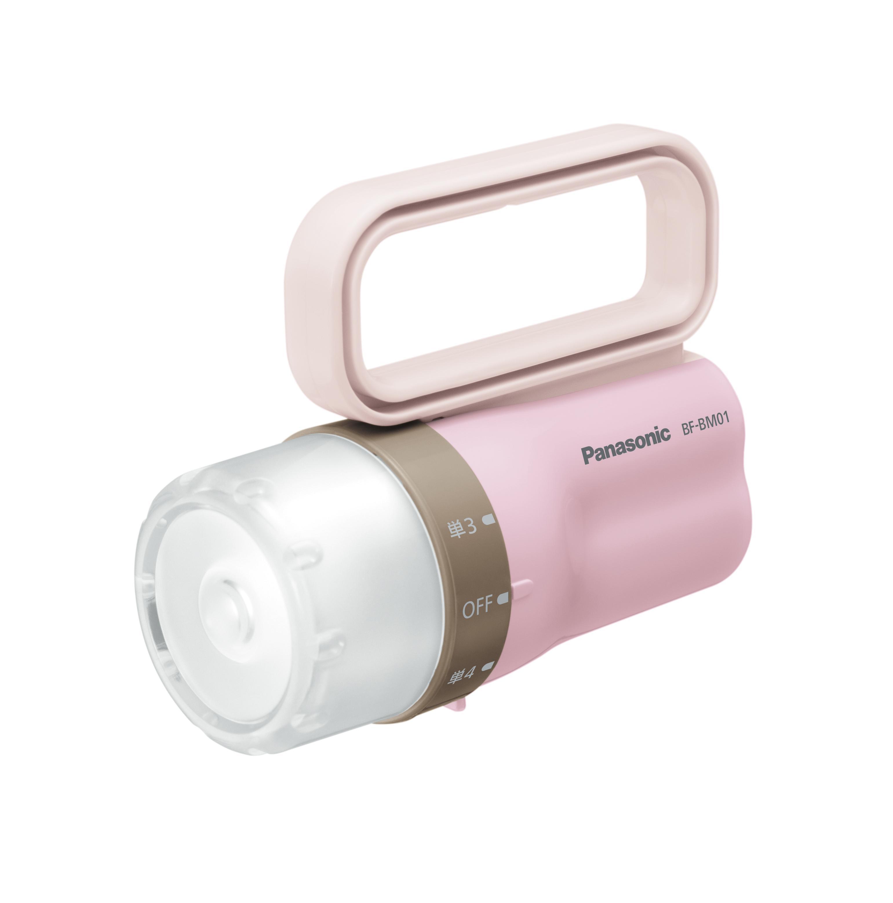 「電池がどっちかライト(BF-BM01)」新色 ダスティーピンク(/DP)