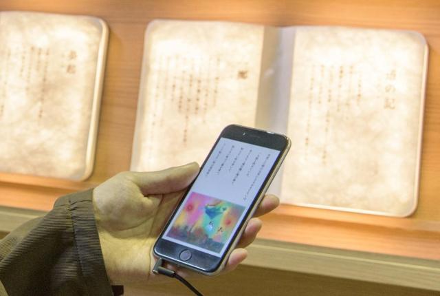 羽田空港「旅する日本語展」でパナソニックの「LinkRay」を使って小山薫堂さん執筆、高島彩さん朗読の物語をスマートフォンで旅先に持ち出せる