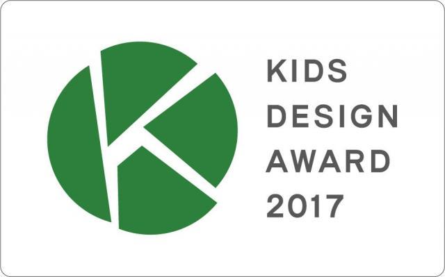 第11回キッズデザイン賞でパナソニックが11件を受賞~7年連続で最多受賞を達成