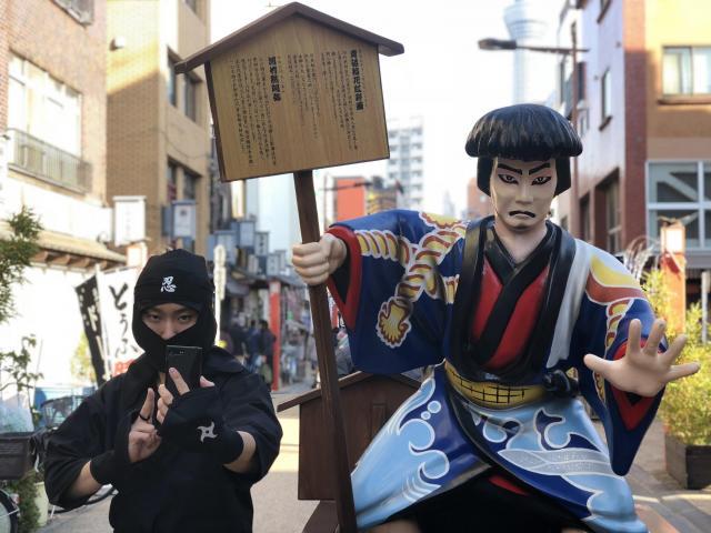訪日外国人向けイベント「NINJA'S MISSION with LinkRay」を実施~浅草の伝法院通り(東側)で観光の新しいスタイルを提案