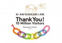 パナソニックセンター大阪の来場者数が累計1,000万人を突破