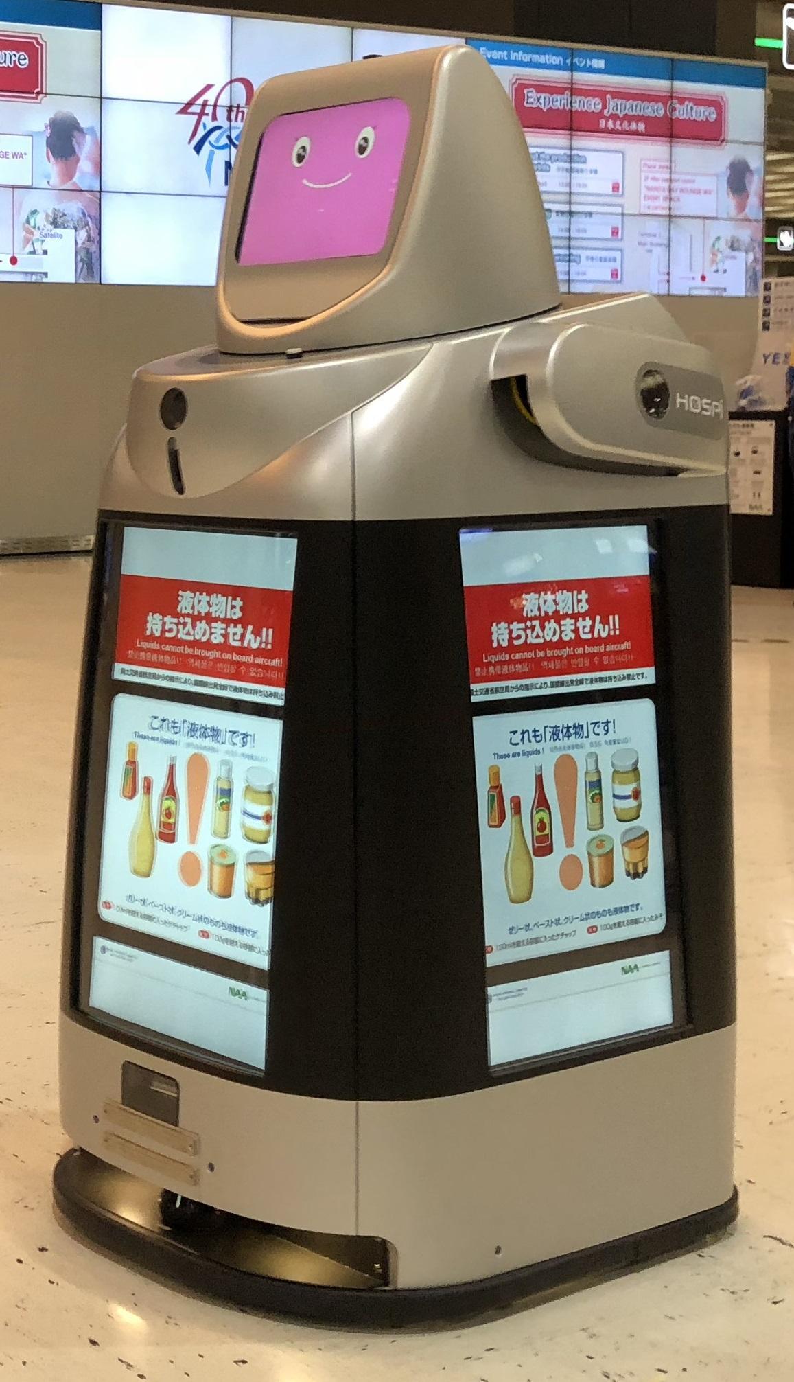 成田国際空港で自律走行サイネージロボット「Signage HOSPI」の実証実験を実施