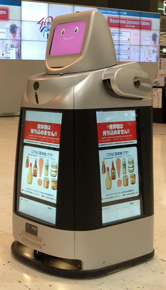 パナソニックが成田空港で自律走行サイネージロボット「HOSPI(R)」の実証実験を実施