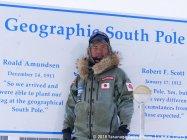 日本人で初めて「南極点無補給単独徒歩到達」に成功した北極冒険家・荻田泰永氏(4)