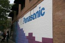 『Panasonic House @ SXSW 2018』を出展(写真は2017年の様子)