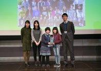 ベストチームワーク賞 / 次世代クリエイター特別賞:和歌山市立有功東小学校