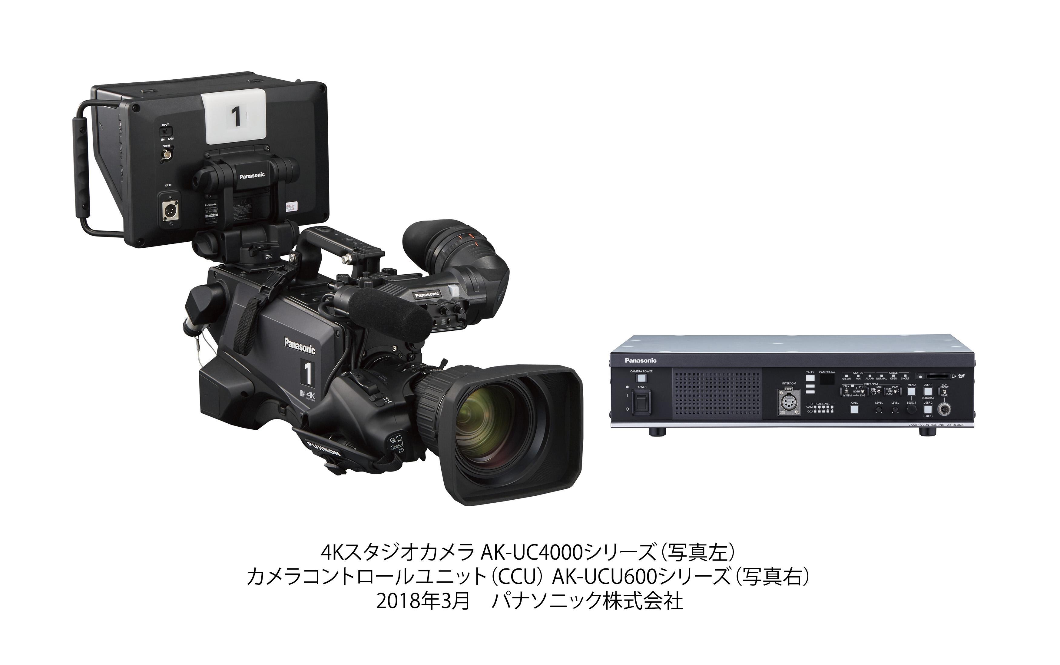 4Kスタジオカメラ(写真左)、カメラコントロールユニット(CCU)(写真右)
