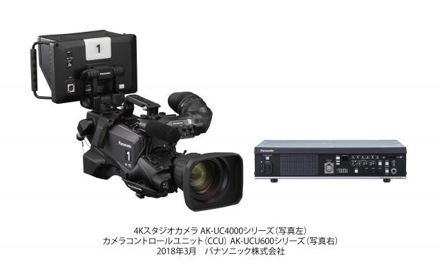 パナソニックが「2018 NAB Show」に出展~8K/4K撮影からHDR、MoIPなどのIPを活用した映像ソリューションを提案