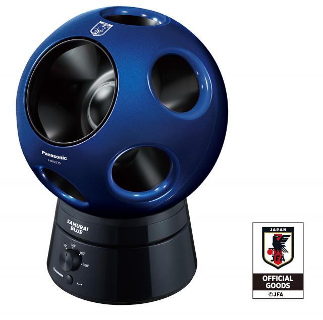 【創風機Q 特別モデル第3弾】サッカー日本代表オフィシャルライセンス商品 創風機「Q(キュー)」を発売