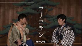 高周波治療器「コリコラン」製品紹介動画を公開(1)
