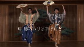 高周波治療器「コリコラン」製品紹介動画を公開(2)