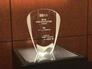 パナソニックが第39回「日本BtoB広告賞」で「入社案内の部」金賞受賞(写真は授与されたトロフィー)