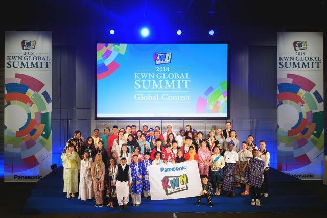 パナソニックKWNグローバルコンテスト2018 グランプリは小学生部門でタイ、中高生部門でアメリカの作品が受賞