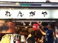 仲見世商店街・各店舗軒先の提灯 電球交換の様子(2)
