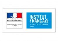 「在日フランス大使館」「アンスティチュ・フランセ日本」ロゴマーク