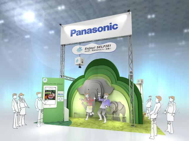 パナソニックが「ツーリズムEXPOジャパン2018」に出展~カメラシェアリングサービス「PaN」と「Vieureka」を使った来客分析サービスを提案