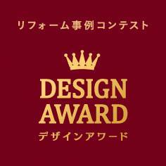 パナソニックのリフォーム事例コンテスト「デザインアワード」ロゴマーク