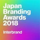 「Japan Branding Awards 2018」ロゴマーク