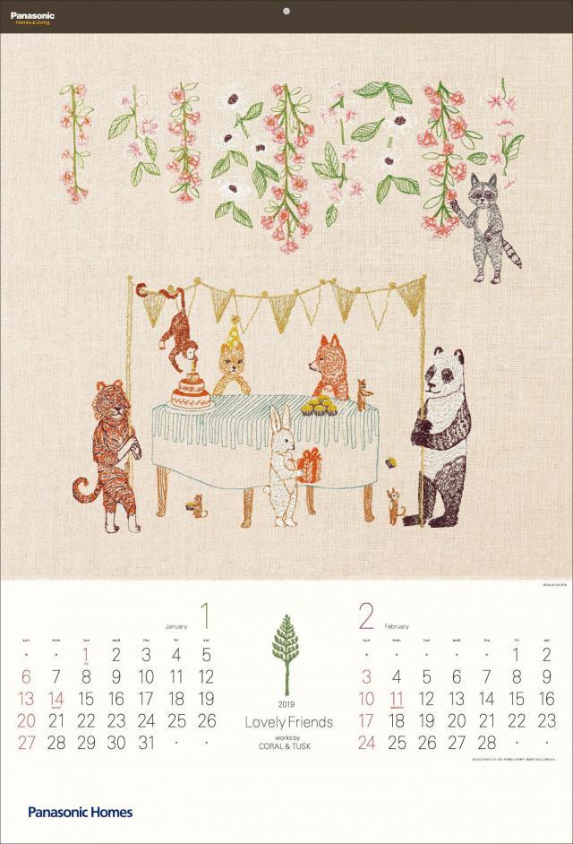 2019年版 パナソニック ホームズ カレンダーが第70回 全国カレンダー展で『内閣総理大臣賞』『金賞』『銀賞』をトリプル受賞