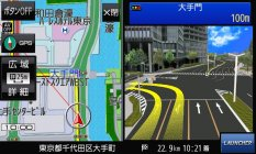 3D交差点拡大図 / 「ストラーダ」CN-E310D