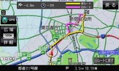 「VICS WIDE」(渋滞回避ルート再探索) / 「ストラーダ」 CN-E310D