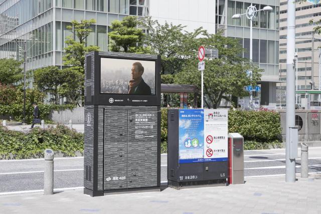 配電地上機器を活用したデジタルサイネージによる国内初の商業広告配信実証実験を東京都港区で開始