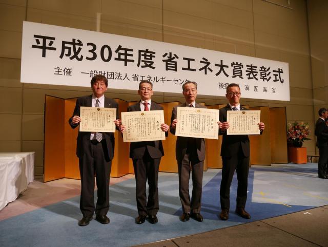 パナソニック株式会社が「平成30年度 省エネ大賞」を4件受賞