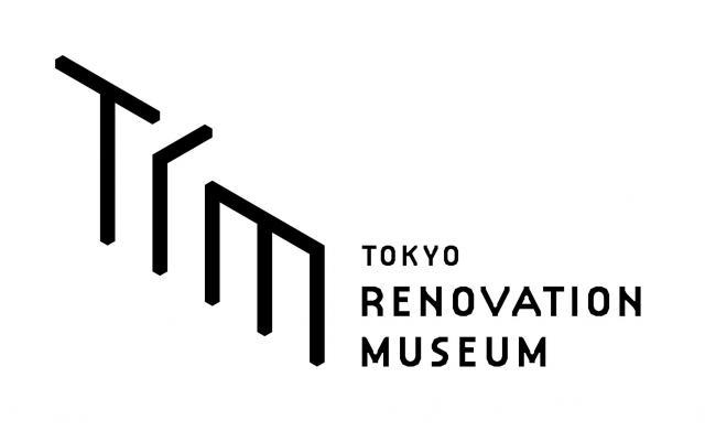 パナソニック東京汐留ビル1階に、2019年4月13日(土)「TOKYO リノベーション ミュージアム」をオープン