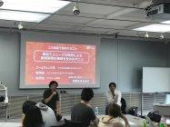 琴坂准教授とゲームチェンジャー・カタパルト代表によるパネルディスカッションの様子