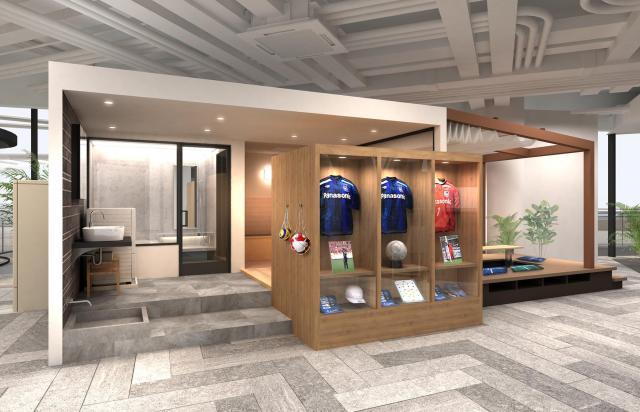 【パナソニックセンター大阪】ガンバ大阪とコラボレーションしたバスルームの展示をオープン~健康づくりと子育てを楽しむくらしを提案