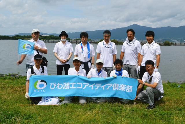 びわ湖エコアイディア倶楽部が「第21回 日本水大賞 経済産業大臣賞」を受賞