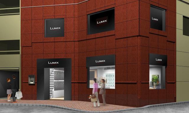 パナソニックが東京・銀座にLUMIXブランドの新たな発信拠点「LUMIX GINZA TOKYO」をオープン