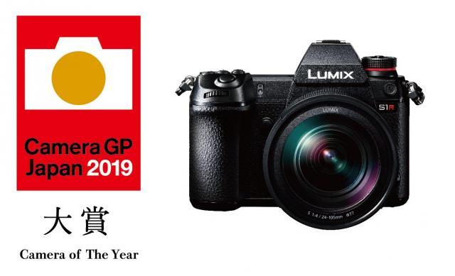 「LUMIX S1R」が「カメラグランプリ2019 大賞」を受賞