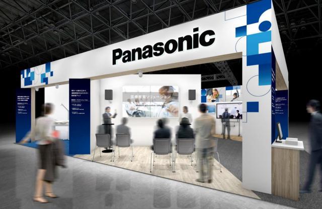 「第10回教育ITソリューションEXPO」~パナソニックブースの展示概要とみどころ