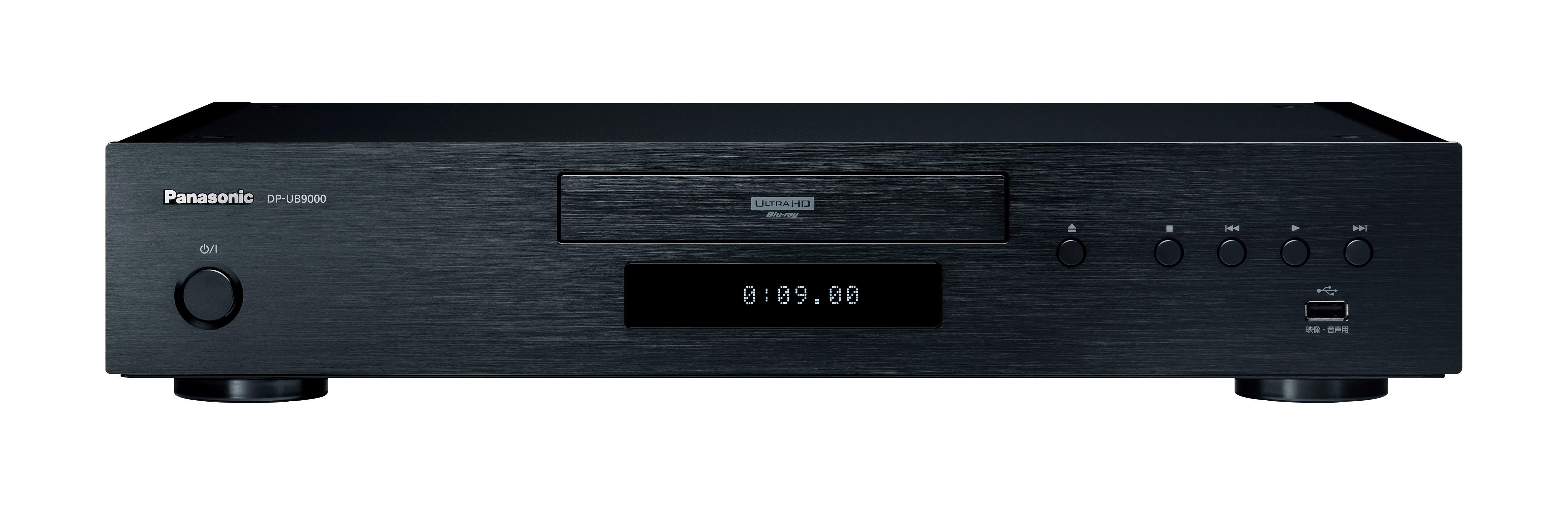 ブルーレイディスクプレーヤー「DP-UB9000(Japan Limited)」