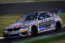 「BMW Team Studie」走行シーン1