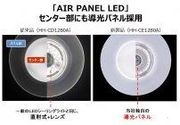 LEDシーリングライト 図1.jpg