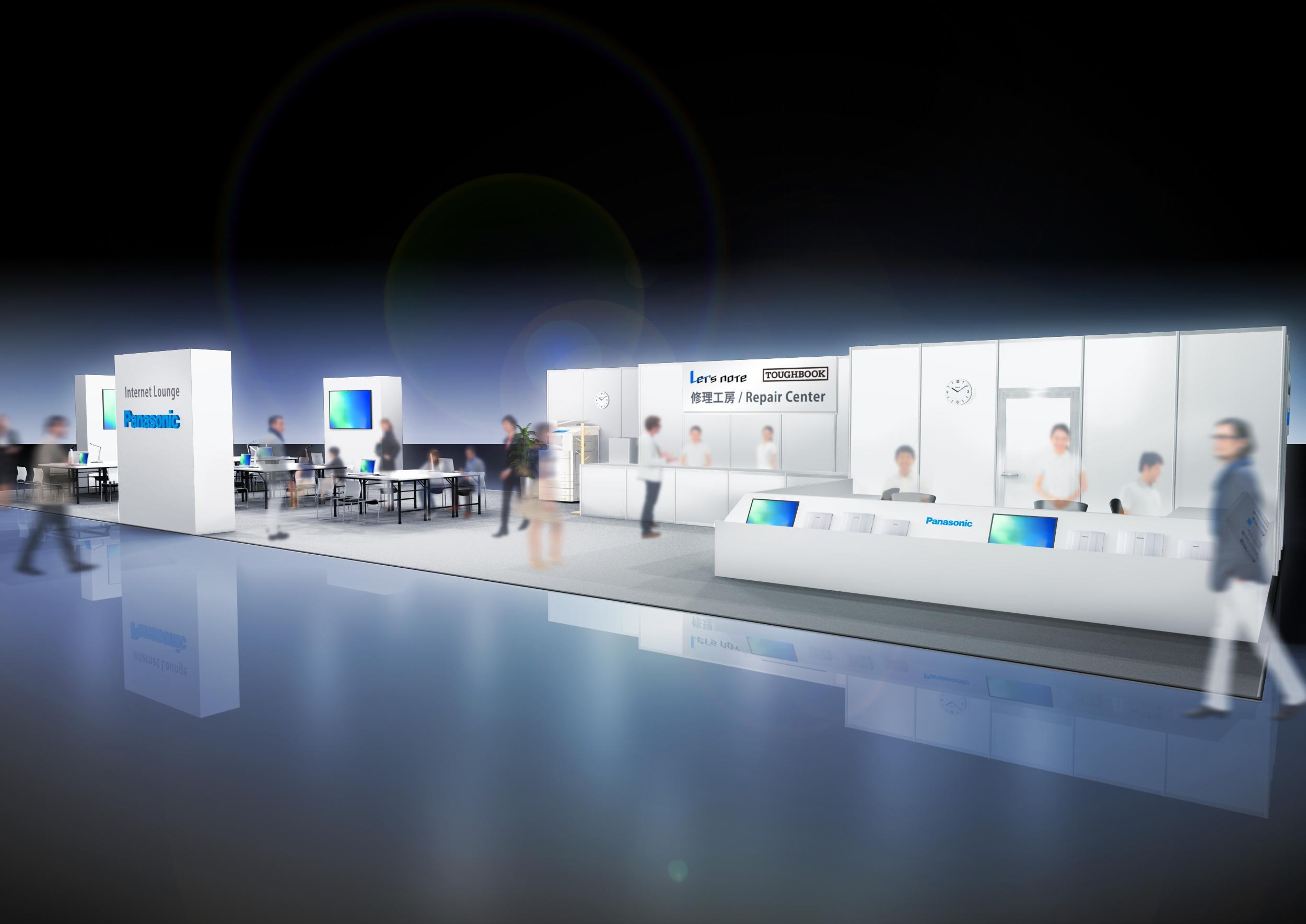 パナソニックが東京2020大会のメインプレスセンターに 「MPCパソコン修理工房」を設置