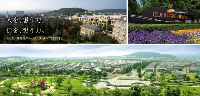 「仙台市泉区における先進取組協議会」参画と活動開始のお知らせ