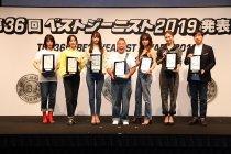 受賞式の模様(日本ジーンズ協議会提供)