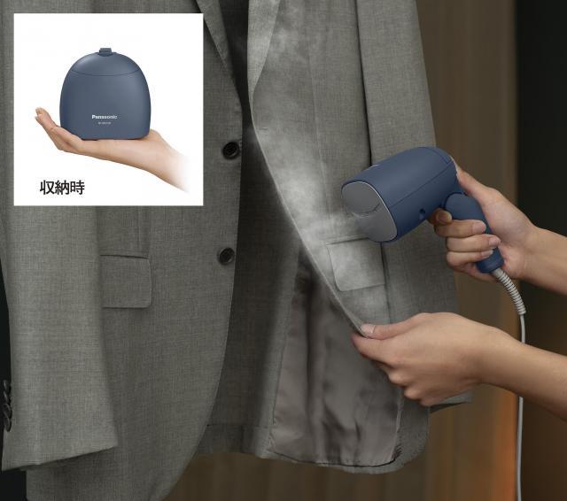 ~旅行先でファッションに気遣う日本人は過半数 ~ 衣類スチーマーモバイル NI-MS100を発売