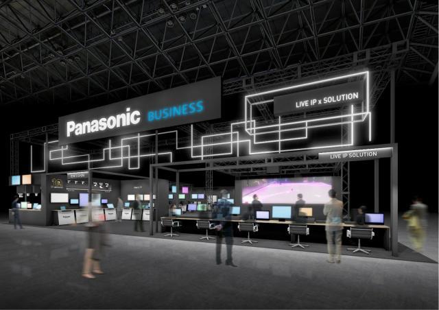 パナソニックグループが「2019年国際放送機器展(Inter BEE 2019)」に出展