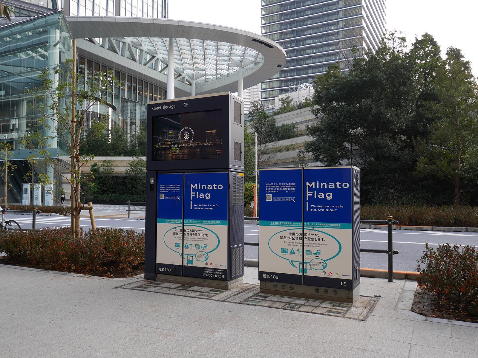 港区虎ノ門エリアに設置されたデジタルサイネージ搭載の路上変圧器
