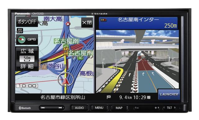 カーナビステーション「ストラーダ」ベーシックモデル CN-E320Dを発売~新設道路を収録した2020年度版新地図搭載