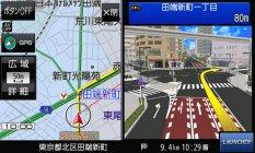 リアル3D交差点拡大図(カラーレーン、ドットレーン対応)/「ストラーダ」CN-E320D