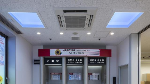 北海道信用金庫のATMコーナーを、パナソニックの天窓照明が演出