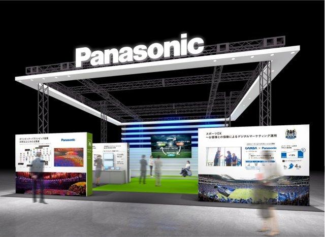 パナソニックが「第3回スポーツビジネス産業展」に出展