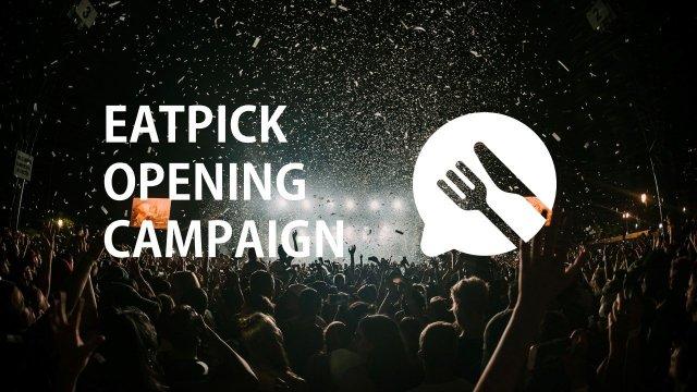 食のコミュニティサービス「EATPICK」オープニングキャンペーン