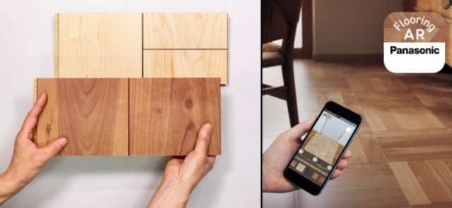 ARでシミュレーションした床材のカットサンプルが注文可能に 床材バーチャルコーディネイトアプリ「Flooring AR」がアップデート