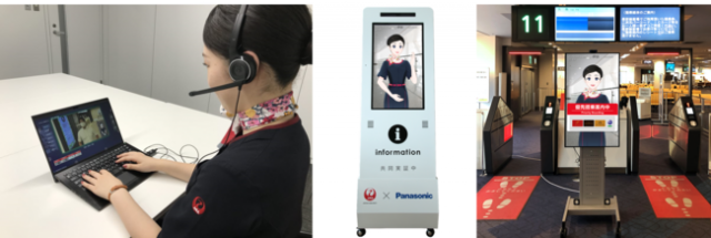 JALとパナソニック、アバター式リモート案内サービスの共同実証実験を開始 ~オペレーターが遠隔より対応、非接触・非対面でもお客さまを笑顔でご案内~